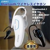 .軽くて、コンパクトのデザインで、ご利用はとても楽です、耳に優しい ! .Bluetooth4.1で...