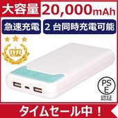 .わかり易いパーセンテージで電量標示  .「Smart USB system」を搭載しているので、殆...