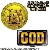 ◆マーカーは「金色に輝くゼウス」 ◆台座は「GOD図柄」 ◆シールプリント+樹脂加工  素材:マーカ...