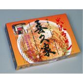 ラーメン・ラーメン・麺類・フード・ドリンク・スイーツ | 全国名店ラーメン(小)シリーズ 米沢ラーメ...