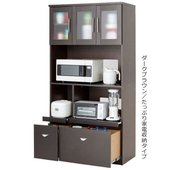 食器棚、レンジ台・食器棚・インテリア・家具・生活用品・インテリア・雑貨 | キッチンボード/キッチン...
