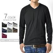 着こなしやすい無地Tシャツに大人の余裕を感じさせるVネック衿元が◎袖口や裾にも同様のレイヤードデザイ...