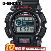 G-SHOCK Gショック ジーショック カシオ CASIO DW9052-1V