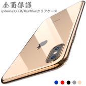 ◆:表面9H強化ガラスフィルム付き   ◆:TPU素材で柔軟性が高く、iPhoneの取り外しも簡単で...