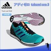【メーカー】adidas(アディダス) 【カテゴリー】陸上・ランニング 【分類】シューズ 【商品説明...