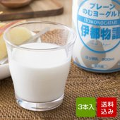 福岡県糸島半島の酪農家こだわりの最高品質ヨーグルトです。  無添加だから小さいお子様に安心です。濃厚...