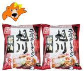 名称:北海道ラーメン 旭川醤油 内容量:北海道 ラーメン 112g(めん70g・スープ42g)×2袋...
