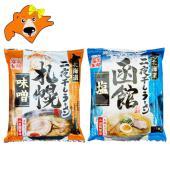 名称:北海道ラーメン セット(乾麺) 内容量: 札幌 味噌ラーメン 114g(めん70g・スープ44...