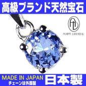 芦屋ダイヤモンド正規品  天然宝石ネックレス レディース  カジュアルに普段使いに愛用  上品なかわ...