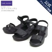 ■商品名:lady worker LO-16370/LO-16390/LO-16400 ■カラー:ブ...