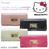 「デザインが新しくなりました」 キティちゃんが可愛いお財布になりました。かぶせ部分には小さなキティち...