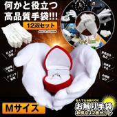 薄いゴム手袋(ビニール手袋)の下にこれをつけると 汗を吸収してくれるので良いみたいです; ランニング...