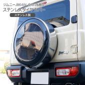 【適合車種 】SUZUKI ジムニー JB23/JB64系 全年式            ジムニー ...