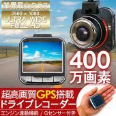 【ご購入者には東芝製MicroSD 16GBプレゼント!】  【商品説明】 ・400万画素、業界最小...