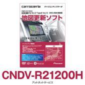 HDD楽ナビマップ TypeII Vol.12・DVD-ROM更新版  carrozzeria CN...