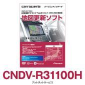 HDD楽ナビマップ TypeIII Vol.11・DVD-ROM更新版  carrozzeria C...