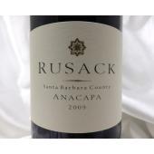 1995年「世界クラスのワインを造る」事を目標にGeoff RusackとAlison Wrigle...