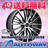 ■対象ホイール:Verthandi YH-S25 16x6.5 +50 114.3x5 BK/POL...