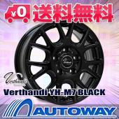 ■対象ホイール:Verthandi YH-M7 16x6.5 +50 114.3x5 BLACK ■...
