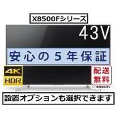 配送のみ(設置は含みません)安心の5年長期保証付。  ・映像信号を高精度に分析し、最適な画像処理を行...