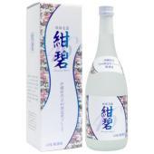 【数量限定】沖縄県内の全46酒造所の泡盛をブレンド。  現在、泡盛製造を行っている酒造所(46蔵元)...