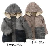 オシャレママ必見!高級感のある素材で周りと差をつける大人顔負けのジャケットです♪  ■写真1枚目左か...