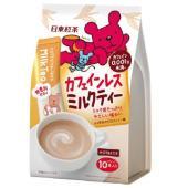 紅茶は好きだけどカフェインはなんとなく気になる・・・、そんな声にお応えして日東紅茶からカフェインレス...
