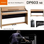 ピアノタッチ(ハンマーウェイト)88鍵 電子ピアノ メーカー保証1年付き メーカー提携業者による配送...