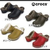 クロックス コブラー/Crocs Cobbler