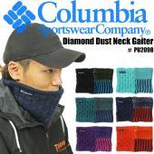 ■コメント 寒い季節にはかかせない、首元をしっかり防寒してくれるあたたかネックウォーマー! 頭から被...