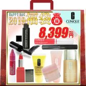 【CLINIQUE】クリニーク 2019年新春コスメ福袋 クリニーク 豪華9点セット(001) 【福...