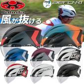 OGK KABUTO (オージーケー・カブト) エアロ-R1(AERO-R1) 自転車用 軽量ショー...