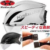 OGK KABUTO (オージーケー・カブト) エアロ-R1 TR(AERO-R1 TR) 自転車用...