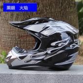 商品名:WLTヘルメット  材質:ABS樹脂 適用頭周り:53-59cm       M52-55c...