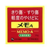 特徴 ●メモAは、殺菌剤、傷の痛みをしずめる局所麻酔剤、傷の治りをはやめる成分などを配合したなめらか...