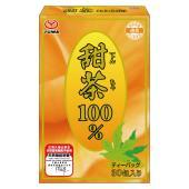 これからの花粉対策に、良質なバラ科の甜茶を100%使用しております。 チリ・ホコリ・排気ガスなどに悩...