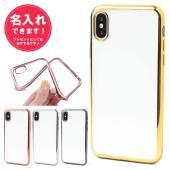 iPhone7ケース iPhone8ケース シンプルイズベスト!!カバー アイフォン7ケース  アイ...