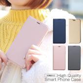iPhone8ケース 手帳型 iPhone8 ケース 手帳型 iPhone8 カバー 名入れで iP...
