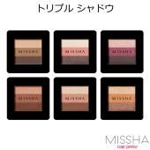 商品名:トリプル シャドウ  内容量:2g   区分:韓国製/化粧品 メーカー:MISSHA 広告...