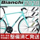 Bianchi(ビアンキ) 2018年モデル ROMA 4(ローマ4) クロスバイク  ■■■■■■...