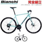 Bianchi(ビアンキ) 2018年モデル ROMA 2(ローマ2) クロスバイク  ■■■■■■...