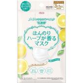 【商品名】 興和新薬 ほんのりハーブが香るマスクグレープフルーツの香り3+1枚 × 10 点セット ...