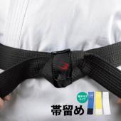 取り付けは簡単なベロクロテープ。空手衣の帯の緩みをなくし、帯がほどけるのを防ぎます。練習や試合につき...