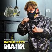 普段のトレーニングを高地トレーニングに変えるトレーニングマスク。 普段の軽いトレーニングでも、呼吸に...