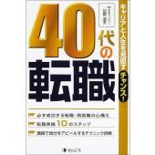 ※ 商品画像はイメージです。  ISBN/JAN/EAN:9784921044435  コンディショ...