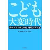 ※ 商品画像はイメージです。  ISBN/JAN/EAN:9784594053727  コンディショ...