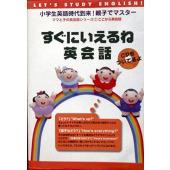 ※ 商品画像はイメージです。  ISBN/JAN/EAN:4921128820  コンディション:良...