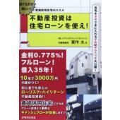 ※ 商品画像はイメージです。  ISBN/JAN/EAN:9784906496518  コンディショ...