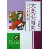※ 商品画像はイメージです。  ISBN/JAN/EAN:9784837974765  コンディショ...