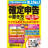 著:渡辺義則 出版社:KADOKAWA 発行年月:2018年10月 キーワード:bkc